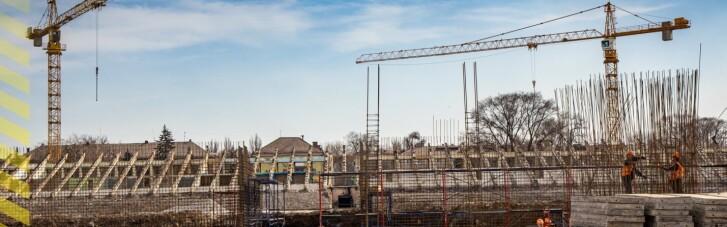 """""""Велике будівництво"""": у Кривому Розі розпочалася реконструкція легендарного стадіону """"Металург"""""""