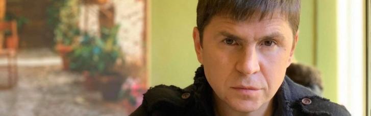 В ОП розкрили деталі переговорів Зеленського з Байденом