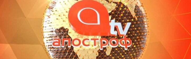 Апостроф TV масштабирует свое покрытие