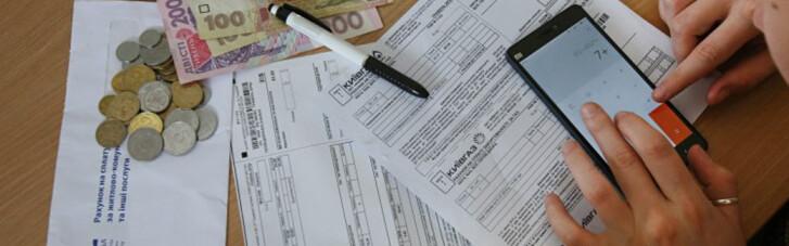 Новий закон про ЖКП. Як зміняться платіжки і хто прибере сміття