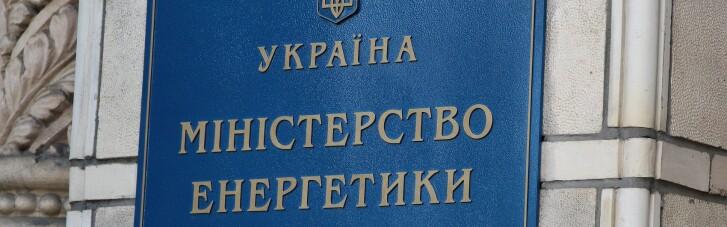 Тимчасовим виконувачем обов'язків глави Міненерго став Юрій Бойко