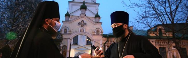 """Церковні ковидиоты і """"право на помилку"""". Відберуть Києво-Печерську лавру в УПЦ МП"""