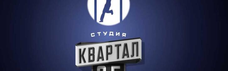 """""""Будинок"""", в якому живе Зе. Допоможе канал жартів Зеленського повернути Донбас і Крим"""