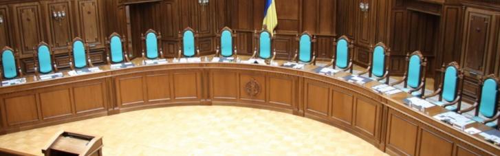 """""""Венецианка"""" дала оценку реформе Конституционного суда Украины"""