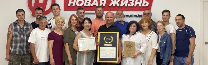 """Христианская миссия """"Новая Жизнь"""" стала победителем Национальной премии """"Выбор Страны"""""""