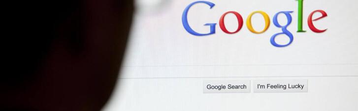 """""""Податок на Google"""". Чи дійсно подорожчає інтернет"""