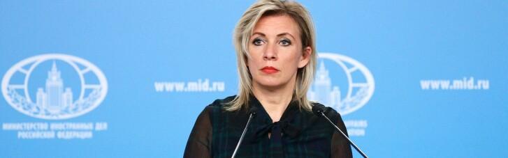 """У Кремлі вирішили скласти """"чорний список"""" країн, які заважають Росії розвиватися"""