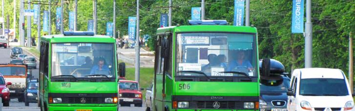 """Влада """"червоного"""" Харкова закликала пільговиків не користуватися транспортом"""