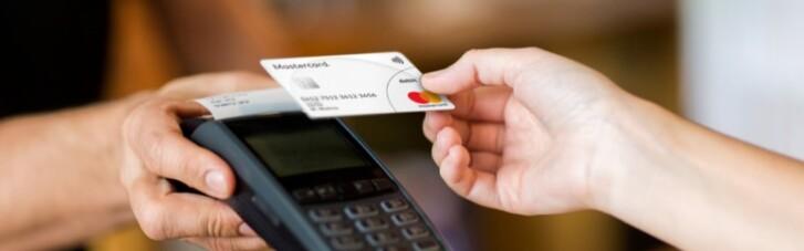 Українці обирають цифрові і безконтактні оплати, як найбільш зручні та безпечні, — експерти Mastercard