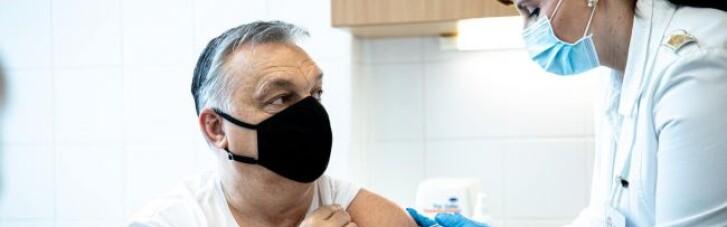"""Орбан привился китайской вакциной: говорит, что """"доверяет"""""""