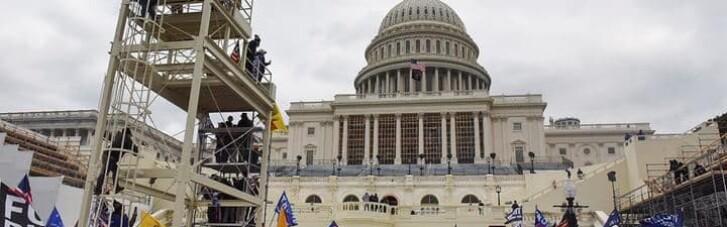 Заворушення у Вашингтоні: під час штурму Капітолія загинуло чотири особи