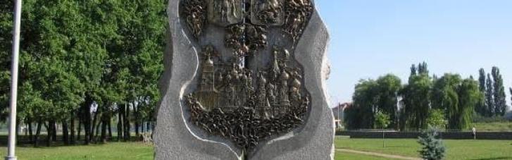 В Киеве снесут памятник в честь дружбы с Москвой
