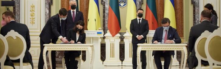 Україна домовилася про культурне співробітництво з Литвою