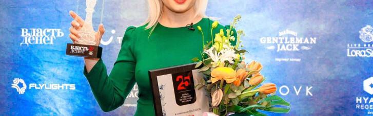 """Топ-25 от журнала """"Власть денег"""". Лучшей бизнес-леди в сфере образования стала Инна Костыря"""