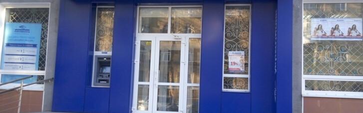 Укргазбанк выдал первую ипотеку под 8,8% годовых