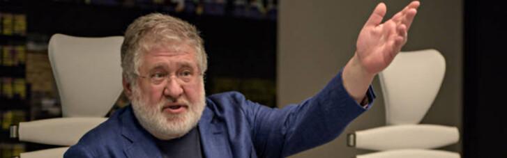 Партии Зеленского грозит уголовная статья, а у Коломойского большие проблемы в США и Украине.  Главные события страны 1-7 марта
