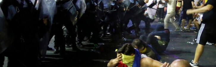 """Бухарестське побоїще. Коли """"майдан"""" в Румунії перестане бути її внутрішньою справою"""