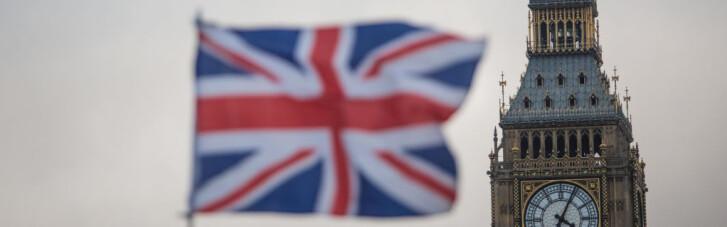 Роз'єднане королівство. Чому Великобританії загрожує розпад