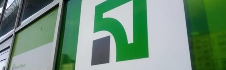 Дело Приватбанка: Офис генпрокурора вернул почти 230 млн грн