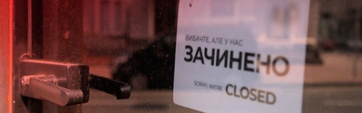 На Київщині локдаун продовжили ще на тиждень