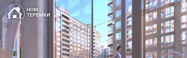Нові Теремки: відгуки про житловий комплекс від NOVBUD залучають інвесторів