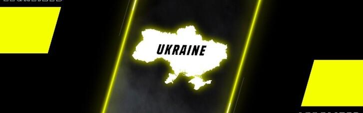 Букмекер Parimatch ждет получения лицензии для легального выхода на украинский рынок