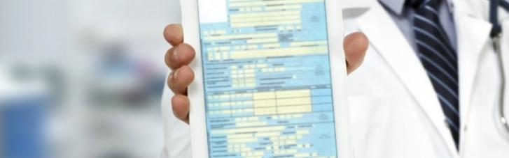 Минздрав откладывает полный отказ от бумажных больничных листов