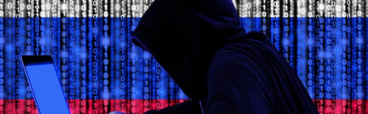 Зробіть суворе обличчя. Чому Євросоюз не в змозі перешкодити російським хакерським атакам