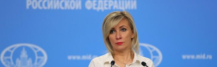 """У Лаврова набросились на Украину и НАТО из-за """"русофобской кампании, которая доходит до истерики"""""""