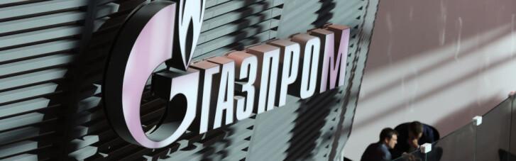 """Дойная корова """"Газпром"""".  Как """"Нафтогаз"""" планирует еще снять денег с Москвы"""