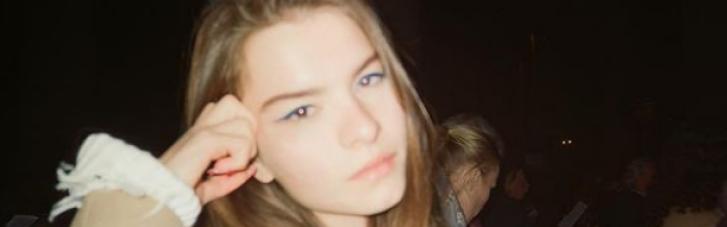 Соратник Януковича Царьов повідомив про смерть неповнолітньої доньки (ФОТО)