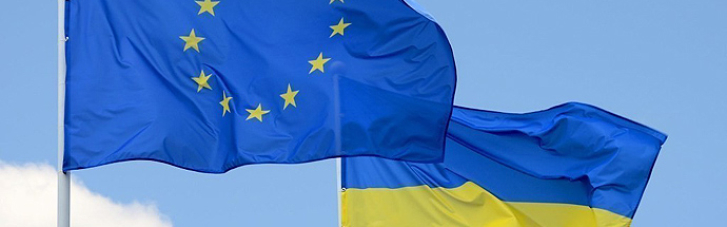Украина рассчитывает, что ЕС пересмотрит политику соседства, — Стефанишина