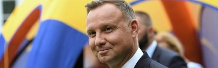 Дуда сказав, де будуть обговорювати Україну