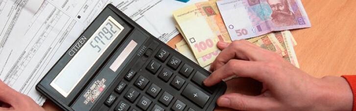 В Кабмине озвучили причину уменьшения размера субсидий