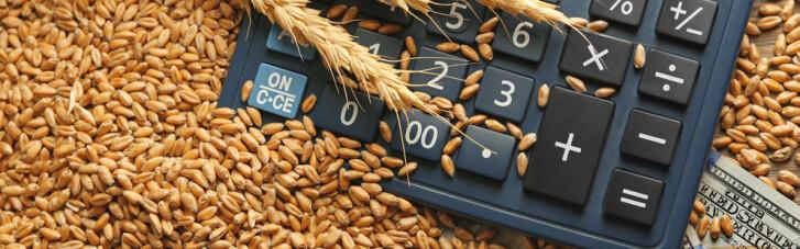 Онлайн-конференція ДС: Як українським аграріям пережити вибори й більше заробляти на експорті? (ВІДЕО)