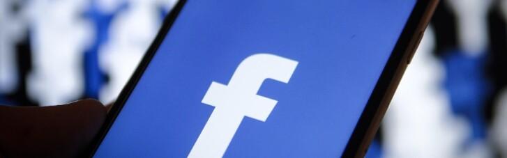 Компанія Facebook хоче змінити свою назву