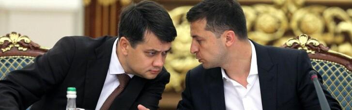 Украинцы стали доверять Разумкову больше, чем Зеленскому, - опрос