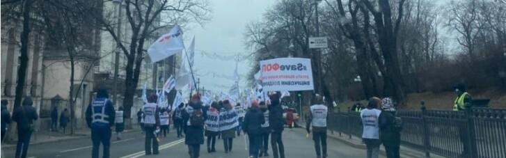 ФОПи перекрили рух в центрі Києва (ФОТО)