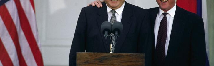 Через майже 20 років сплив секретний розмова Єльцина і Клінтона про Путіна