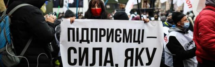 У низці міст України бізнес вийшов на акції проти карантину вихідного дня (ФОТОРЕПОРТАЖ)
