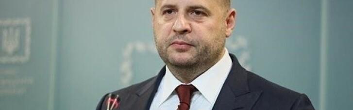 Єрмак знайшов спільну мову із Білим домом відносно співробітництва України і США, - експерт