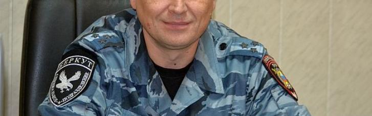 """Суд заочно засудив командира луганського """"Беркута"""" до чотирьох років в'язниці"""