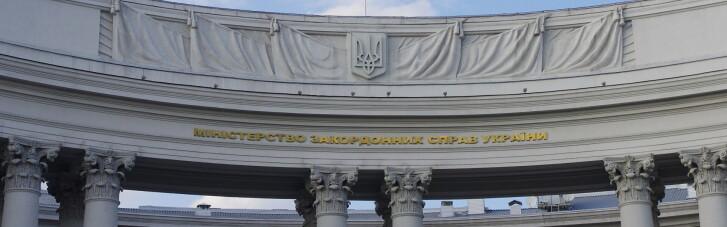 Росія відмовилася назвати причину стягнення військ до кордону з Україною