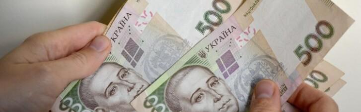 """Мін'юст """"вибив"""" понад 360 млн грн боргів із зарплати"""