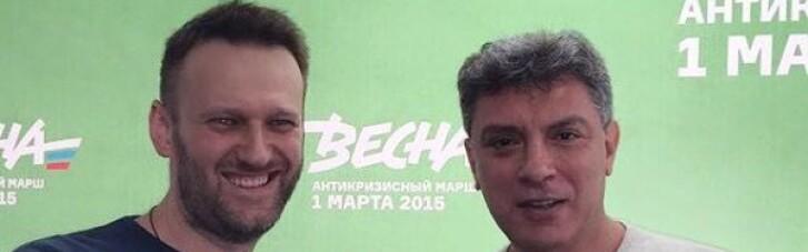 Засудженого Навального відзначили премією фонду Бориса Нємцова