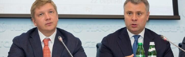 """Тріумф Єрмака. Навіщо Зеленський замінив Коболєва на Вітренка на чолі """"Нафтогазу"""""""