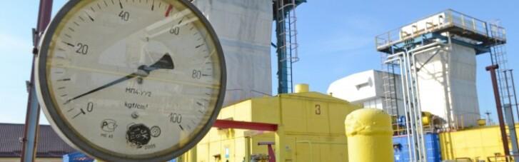 Буславець відзвітувала, чи достатньо вугілля та газу запасли на зиму