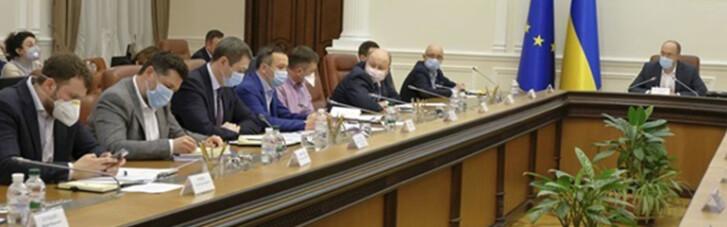 Кабмин ввел режим ЧС по всей Украине: Что это означает