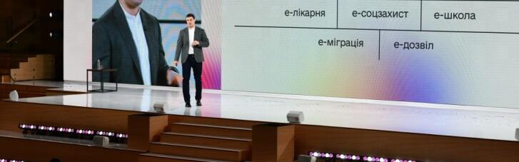 Зеленський хоче вивести Україну у топ-20 цифрових країн світу