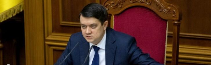 Загибель українських військових на Донбасі: Рада відреагує на найближчому засіданні